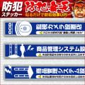 万引防止04(商品管理システム設置店) (OS-191)