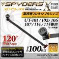 小型カメラ 基板完成ユニット用フレキシブルレンズ スパイダーズX PRO (UT-011)