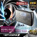置時計型 ビデオカメラ スパイダーズX(C-500K/ブラック)H.264圧縮方式採用 常時24時間録画