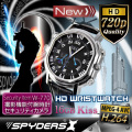 腕時計 腕時計型 スパイカメラ スパイダーズX (W-770B)ブラック H.264 1200万画素 16GB内蔵