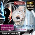 腕時計型 スパイカメラ スパイダーズX (W-772) フルハイビジョン 動体検知 16GB内蔵