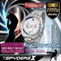 腕時計型 スパイカメラ スパイダーズX (W-773) フルハイビジョン 動体検知 16GB内蔵
