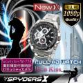 腕時計型 スパイカメラ スパイダーズX (W-774) フルハイビジョン 動体検知 16GB内蔵