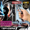 ボイスレコーダー ICレコーダー スパイカメラ スパイダーズX (M-913) 液晶画面 超高音質 動画撮影 16GB内蔵