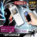 ポータブルメディアプレイヤー スパイカメラ スパイダーズX (M-914W)ホワイト 1.4型液晶 超高音質 長時間稼働