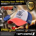 キャップ 帽子型 スパイカメラ スパイダーズX (M-915) バイブレーション リモコン操作