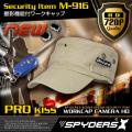 キャップ 帽子型 スパイカメラ スパイダーズX (M-916) バイブレーション リモコン操作