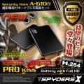 小型ビデオカメラ ポータブルバッテリー充電器型スパイカメラスパイダーズX(A-610SB)ブラック小型カメラ&充電器セット暗視補正H.264
