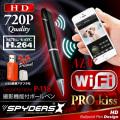 ペン型カメラ スパイカメラ スパイダーズX (P-118) 小型カメラ 防犯カメラ 小型ビデオカメラ ペン 720P H.264 Wi-Fi搭載