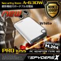 充電器型 ムービーカメラ スパイカメラ スパイダーズX (A-630W) ホワイト FullHD1080P H.264 動体検知 長時間録画