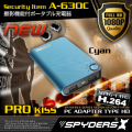 充電器型 ムービーカメラ スパイカメラ スパイダーズX (A-630C) ブルー FullHD1080P H.264 動体検知 長時間録画