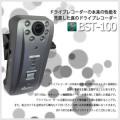ビデオカメラと同様の構成で作成されたPCB防犯対策にドライブレコーダー小型カメラ赤外線ダブルレンズ(OA-1310)