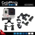 GoPROアクセサリー GRH30『ハンドルバー/シートポスト/ポールマウント』(FE-002)