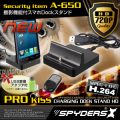 防犯カメラ コンパクトカメラ Dock ドックスタンド セキュリティカメラ スパイダーズX (A-650) 撮影機能付スマホDockスタンド