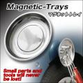 自動車整備等で大活躍 強力マグネットで工具をホールド 実用アイテム『マグネットトレイ丸型』(OA-1500)