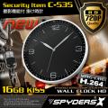 掛け時計 掛時計型 スパイカメラ スパイダーズX (C-535) 720P H.264 1200万画素 長時間録画 16GB内蔵