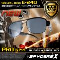 サングラス メガネ型 スパイカメラ スパイダーズX (E-240) HD720P 外部電源 ハンズフリー ティアドロップ