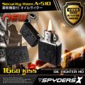 オイルライター ジッポー型  スパイカメラ スパイダーズX (A-510) 音感検知 ライター 16GB付属