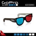 GoPROアクセサリー 3D動画作成時の映像チェックや YouTubeの3D動画鑑賞に A3DGL-501『3Dグラス』(FE-012)