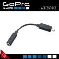 GoPROアクセサリー 外部マイク(3.5mmジャック)の接続にAMCCC-301『マイクアダプター』(FE-017)