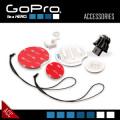 GoPROアクセサリー サーフボード用マウント ASURF-001『サーフボードマウント』(FE-045)