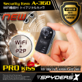 デジタルムービーカメラ スパイカメラ スパイダーズX (A-360)  コンパクトカメラ 赤外線 WiFi機能搭載 P2P