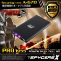 ポータブルバッテリー 充電器型  スパイカメラ スパイダーズX (A-670) 1080P 赤外線 動体検知 長時間録画