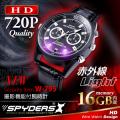腕時計型  スパイカメラ スパイダーズX (W-795) 720P 赤外線ライト 16GB内蔵