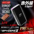 充電器型カメラ ポータブルバッテリー スパイカメラ スパイダーズX (A-680B) ブラック