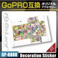 GoPro(ゴープロ)互換 オリジナルアクセサリーシリーズ オンロード『デコレーションステッカー』(GP-0880)