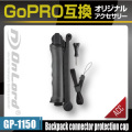 GoPro(ゴープロ)互換 オリジナルアクセサリーシリーズ オンロード『3-Wayモノポッド』(GP-1150)