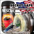 隠し金庫 食品瓶型 インスタントコーヒーボトルデザイン 収納 セーフティボックス『SECRET SAFE シークレットセーフ』(OA-400)