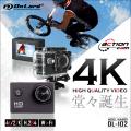 GoPro(ゴープロ)クラス ウェアラブルカメラ アクションカム (OL-102) 4K 1080P/60fps 高画質撮影 広角170