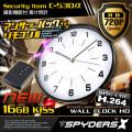 掛時計型カメラ 小型カメラ 掛け時計 スパイダーズX (C-530α) 720P H.264 16GB アンサーバックリモコン