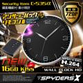 掛時計型カメラ 小型カメラ 掛け時計 スパイダーズX (C-535α) 720P H.264 16GB アンサーバックリモコン