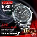 腕時計型カメラ スパイカメラ スパイダーズX (W-701)