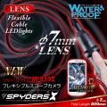 フレキシブルスコープカメラ ファイバースコープ スマホ対応 小型カメラ スパイダーズX (M-929Σ)