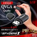 USBメモリ型カメラ 小型カメラ スパイダーズX(A-475)スパイカメラ 超ミニサイズ 32GB対応