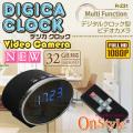 置時計型カメラ 小型カメラ スパイダーズX DIGICA CLOCK デジカクロック (R-231)