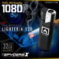ライター型ビデオカメラ スパイダーズX (A-530)