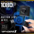 ボタン型カメラ 小型カメラ スパイダーズX (M-931)