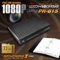 リングファイル型カメラ 手帳 スパイカメラ スパイダーズX PRO (PR-815)