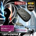 キーレス型セキュリティーカメラ スパイダーズX (A-220)1200万画素/32GB対応