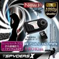小型カメラのトイデジタルムービーカメラ 赤外線ライト付 スパイダーズX A300