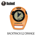 GPSナビ ブッシュネル バックトラックG2 Bushnell BACKTRACK G2