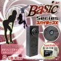 ボタン型 スパイカメラ スパイダーズX Basic (Bb-617) メモリーカード付