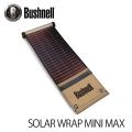 携帯型ソーラーパネル ブッシュネル ソーラーラップミニMAX Bushnell SOLAR WRAP MINI MAX (日本正規品)