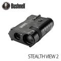 暗視スコープ ブッシュネル ステルスビュー2 Bushnell STEALTH VIEW 2 ナイトビジョン (日本正規品)