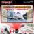 小型カメラ 基板完成実用ユニット スパイカメラ スパイダーズX PRO (UT-107W) 小型ビデオカメラ 防犯カメラ