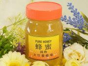 トチ蜂蜜 600g